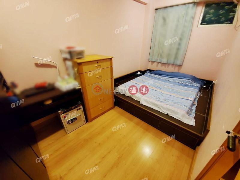無敵景觀,實用兩房,超筍價康盛花園3座買賣盤|康盛花園3座(Hong Sing Gardens Block 3)出售樓盤 (XGXJ611700836)