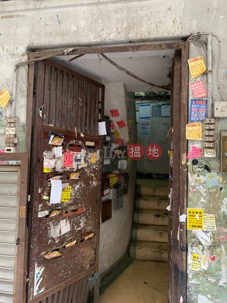 20 Hung Fook Street (20 Hung Fook Street) To Kwa Wan|搵地(OneDay)(1)