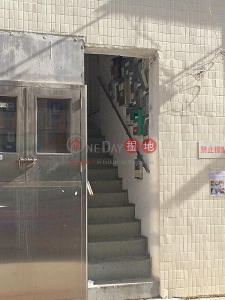 新豐路43號 (San Fung Avenue 43) 上水|搵地(OneDay)(1)