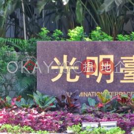 Cozy 2 bedroom on high floor   Rental Wan Chai DistrictIllumination Terrace(Illumination Terrace)Rental Listings (OKAY-R122088)_0