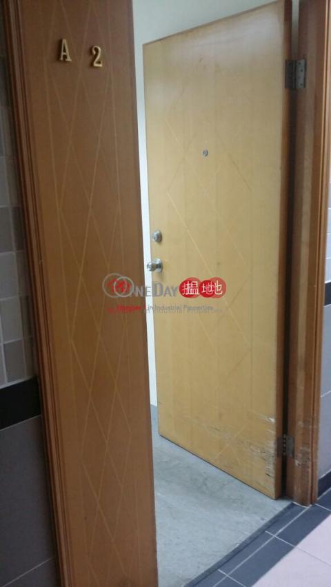 葵順工業中心|葵青葵順工業中心(Kwai Shun Industrial Centre)出租樓盤 (tbkit-03013)_0