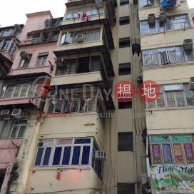 303 Tai Nan Street|大南街303號