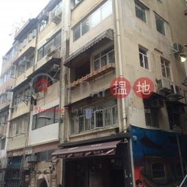 士丹頓街42號,蘇豪區, 香港島