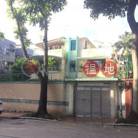石竹路5號,又一村, 九龍