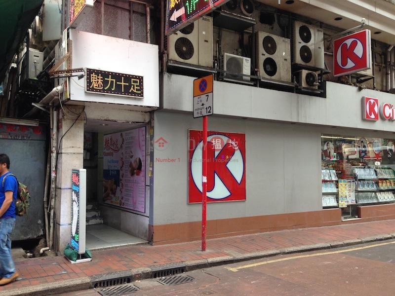 上海街146-150號 (146-150 Shanghai Street) 佐敦|搵地(OneDay)(1)