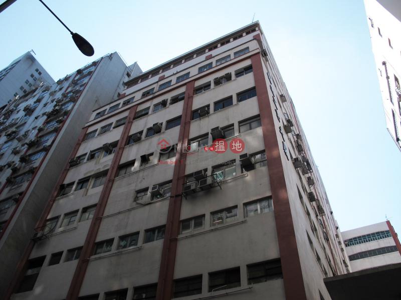 怡生工業中心|觀塘區怡生工業中心(East Sun Industrial Centre)出租樓盤 (jacky-02797)