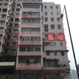 Hop Yuen House|合源樓