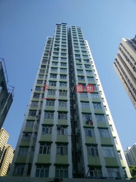Hoi Lee Building (Hoi Lee Building) Ap Lei Chau 搵地(OneDay)(2)