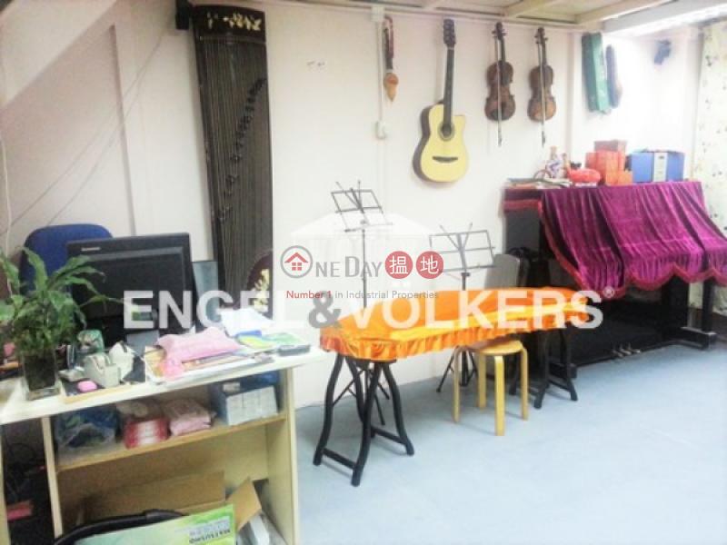 Studio Flat for Sale in Shek Tong Tsui, Fortune Villa 富山苑 Sales Listings | Western District (EVHK31583)