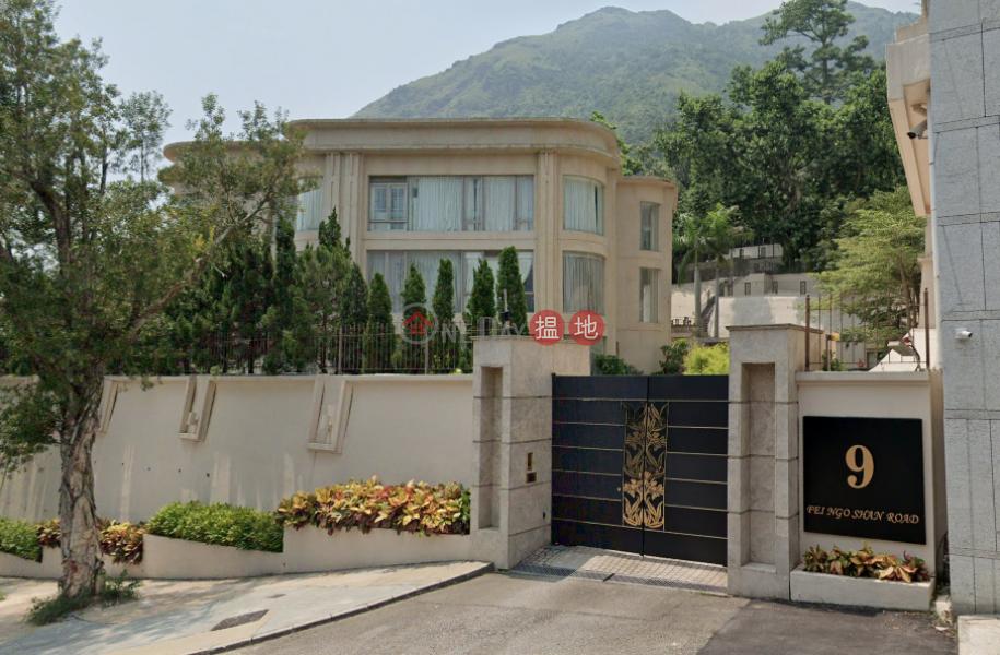 Villa Serene (Villa Serene) Clear Water Bay 搵地(OneDay)(1)