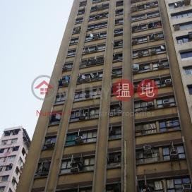 Hau Fook Building|厚福大樓