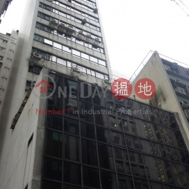 Parkview Commercial Building,Causeway Bay, Hong Kong Island