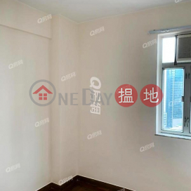 Elly House   2 bedroom High Floor Flat for Rent Elly House(Elly House)Rental Listings (XGJL927100048)_0
