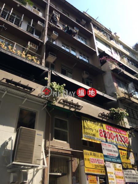 西街48-50號 (48-50 Sai Street) 蘇豪區|搵地(OneDay)(3)
