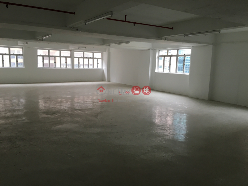 Centro-Sound Industrial Building, 6a A Kung Ngam Village Road | Eastern District | Hong Kong, Rental, HK$ 25,000/ month