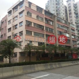 183 Tong Mi Road|塘尾道183號