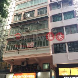 皇后大道東 66-68 號,灣仔, 香港島