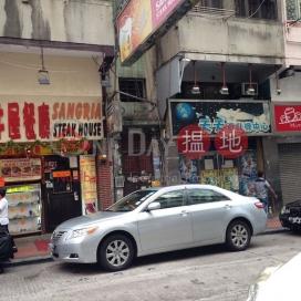 161-163 Woosung Street,Jordan, Kowloon
