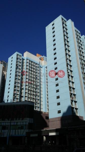 Hoi Fu Court (Hoi Fu Court) Tai Kok Tsui|搵地(OneDay)(1)