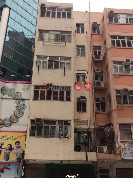 聖安樓 (Shing On Building) 灣仔|搵地(OneDay)(1)