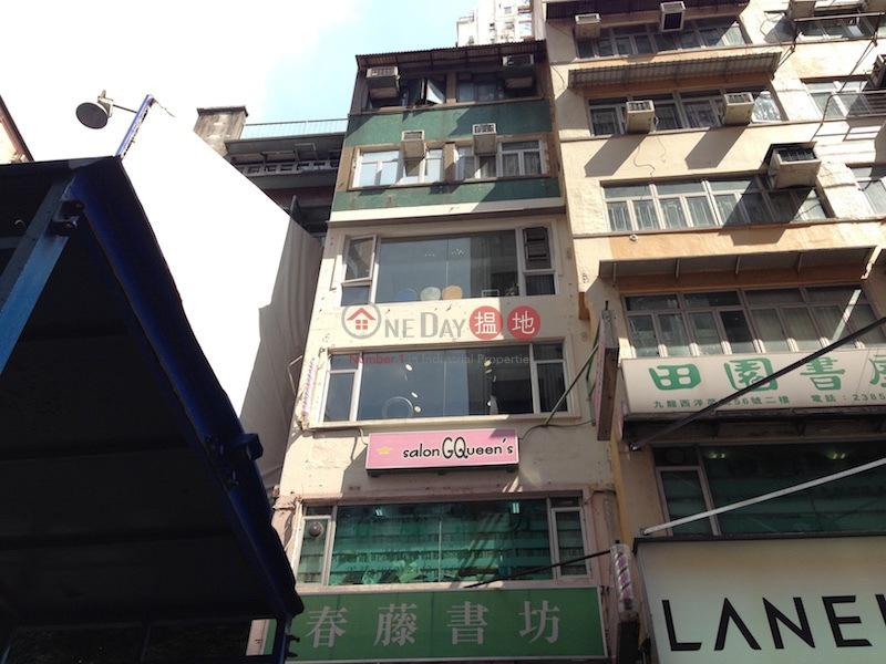 London Building (London Building ) Mong Kok|搵地(OneDay)(2)