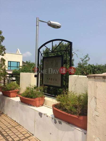 愛琴居 2座 (House 2 Aegean Villa) 清水灣|搵地(OneDay)(2)