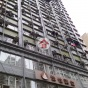 Han Palace Building (Han Palace Building) North Point 搵地(OneDay)(1)