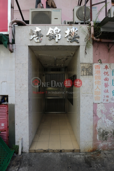 培錦樓 (Pui Kam Building) 大埔|搵地(OneDay)(1)