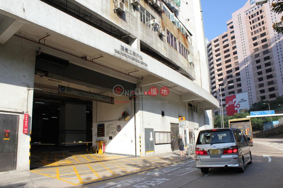 德豐工業中心|荃灣德豐工業中心(Tak Fung Industrial Centre)出售樓盤 (kinke-00349)