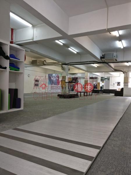 Lee Wan Factory Building, Lee Wang Factory Building 利運工廠大廈 Rental Listings   Wong Tai Sin District (28644)