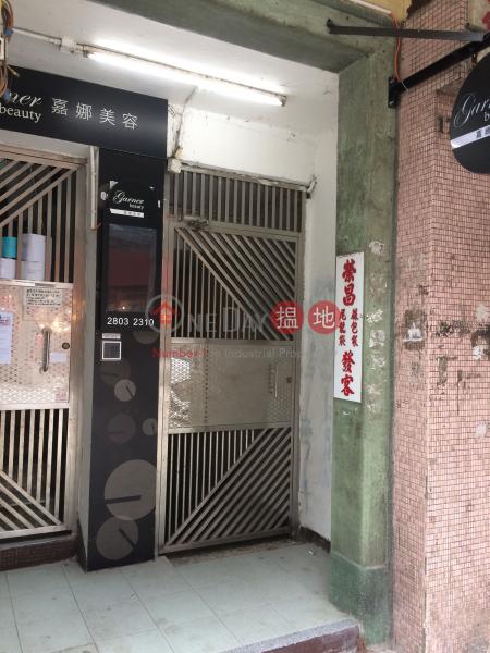 175 Queen\'s Road West (175 Queen\'s Road West) Sheung Wan|搵地(OneDay)(1)