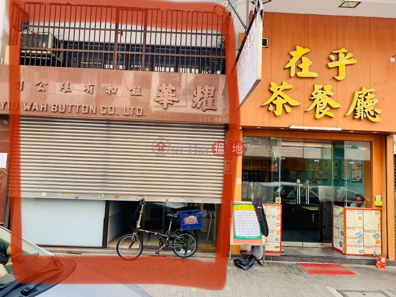 太子 大南街 鋪位招租(免佣)業主盤 | 104 Tai Nan Street 大南街104號 Rental Listings
