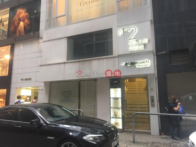 2 On Lan Street (2 On Lan Street) Central|搵地(OneDay)(2)