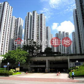 1 Bed Flat for Rent in Tai Koo|Eastern DistrictHorizon Gardens(Horizon Gardens)Rental Listings (EVHK39990)_0