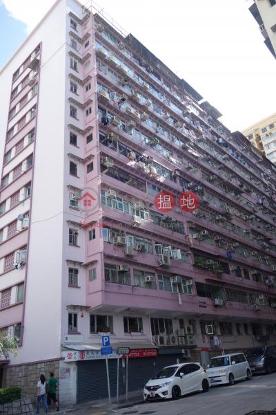 Tai Foo House (Tai Foo House) Sai Wan Ho|搵地(OneDay)(1)