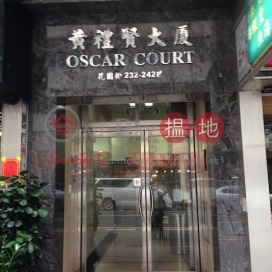 Oscar Court ,Prince Edward, Kowloon