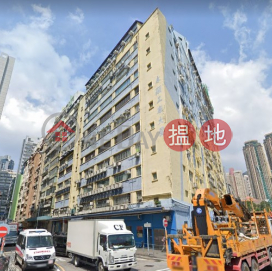 SPK cheap px factory BLDG, lower market|Wong Tai Sin DistrictWing Hin Factory Building(Wing Hin Factory Building)Sales Listings (MABEL-0666376986)_0