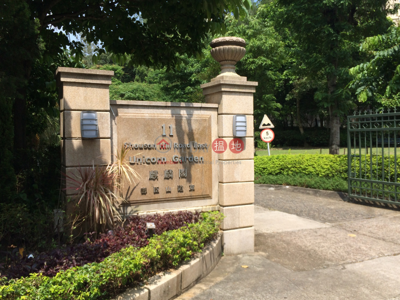 Unicorn Gardens (Unicorn Gardens) Shouson Hill|搵地(OneDay)(1)