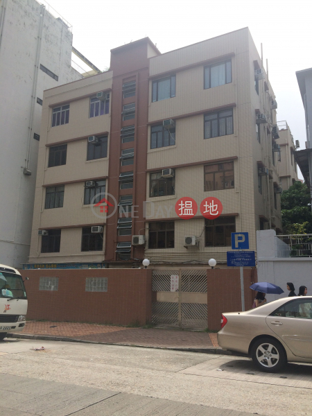 Ka Lee Garden Building (Ka Lee Garden Building) Kowloon City|搵地(OneDay)(1)