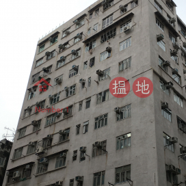 Maple Mansion,Sham Shui Po, Kowloon