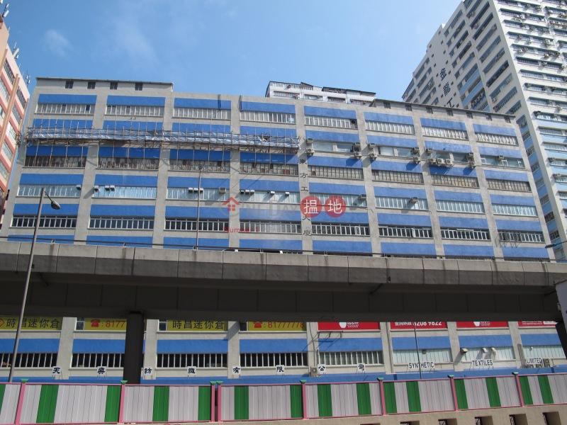 東方工業大廈 (Eastern Factory Building) 葵芳|搵地(OneDay)(1)