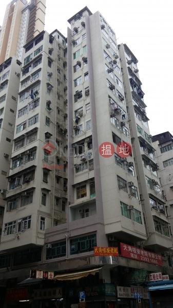 Shiu Fung Mansion (Shiu Fung Mansion) Tai Kok Tsui|搵地(OneDay)(2)