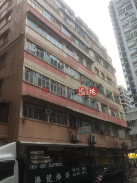 黃埔街39號 (39 Whampoa Street) 紅磡|搵地(OneDay)(1)
