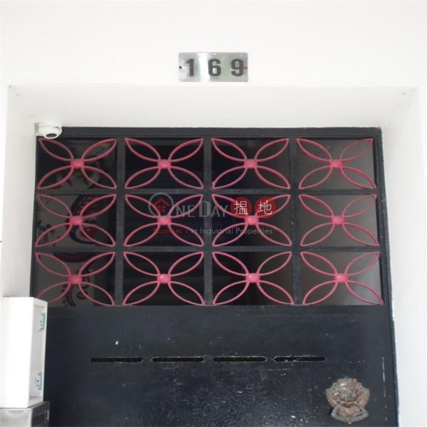 169 Wong Nai Chung Road (169 Wong Nai Chung Road) Happy Valley|搵地(OneDay)(1)