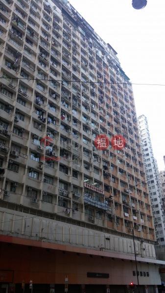 新都城大廈 (Metropole Building) 北角|搵地(OneDay)(5)