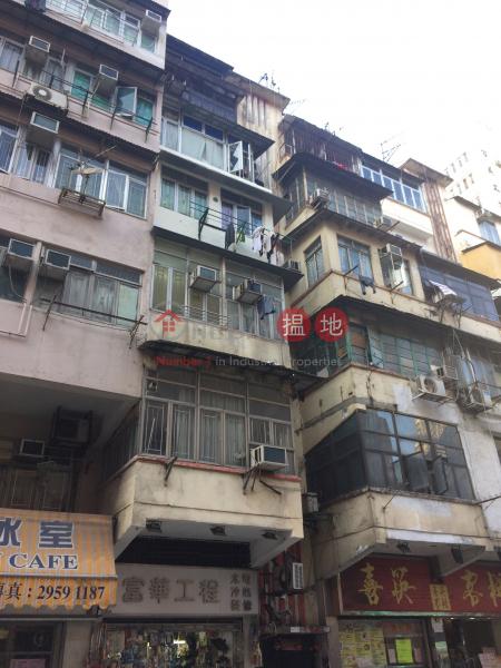 518 Castle Peak Road (518 Castle Peak Road) Cheung Sha Wan|搵地(OneDay)(1)
