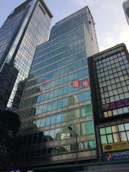 Wings Building (Wings Building) Central|搵地(OneDay)(2)