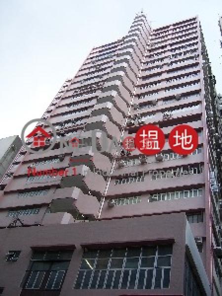 美安工業大廈|葵青美安工業大廈(Mai On Industrial Building)出租樓盤 (jacka-04380)