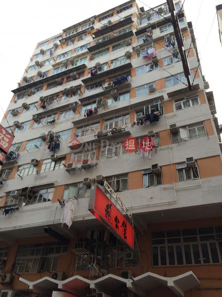玉泉樓 (Yuk Chuen Building) 深水埗|搵地(OneDay)(1)
