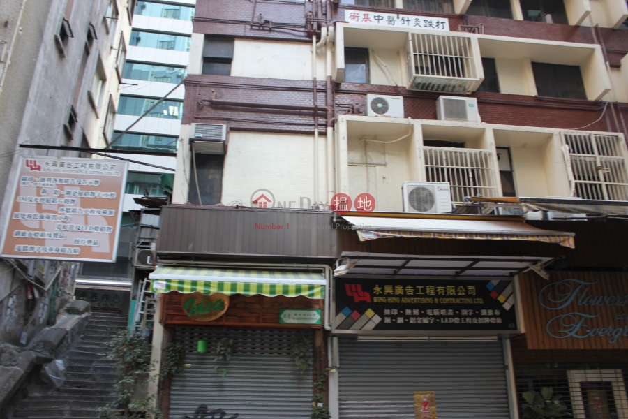 Lee Kee Commercial Building (Lee Kee Commercial Building) Sheung Wan|搵地(OneDay)(4)